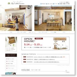 無垢と自然素材の家「NaTURE home」/参考スクリーンショット [ HeartRails Capture ] http://www.heartrails.com/