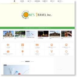 タイ旅行専門店ワンズトラベル/参考スクリーンショット [ HeartRails Capture ] http://www.heartrails.com/