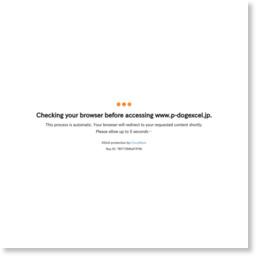 ティーカッププードル販売 ブリーダーエクセル/参考スクリーンショット [ HeartRails Capture ] http://www.heartrails.com/