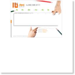 不動産検索サイトレーダーネット/参考スクリーンショット [ HeartRails Capture ] http://www.heartrails.com/
