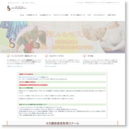 横浜市戸塚のヨガ教室 スマイルカルチャークラブ/参考スクリーンショット [ HeartRails Capture ] http://www.heartrails.com/