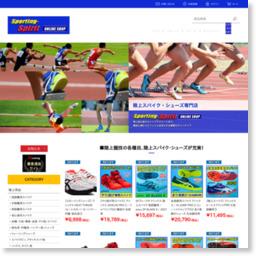 陸上スパイク・シューズ通販 Sporting‐Spirit/参考スクリーンショット [ HeartRails Capture ] http://www.heartrails.com/