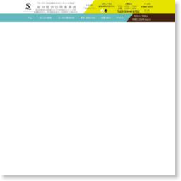 須田総合法律事務所/参考スクリーンショット [ HeartRails Capture ] http://www.heartrails.com/