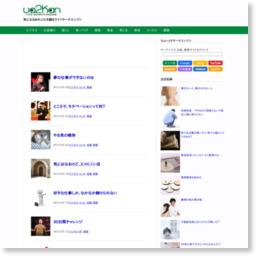 サーチエンジンコレクション 参考スクリーンショット [ HeartRails Capture ] http://www.heartrails.com/