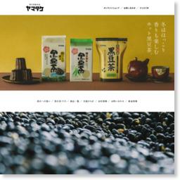 黒豆茶/参考スクリーンショット [ HeartRails Capture ] http://www.heartrails.com/