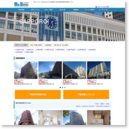 札幌不動産売買物件リサイト/参考スクリーンショット [ HeartRails Capture ] http://www.heartrails.com/