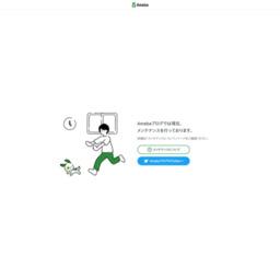 グルーポン(系)サイトのブログ