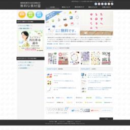 無料アイコン 無料で出来るホームページ制作 システム開発ツールとフリー素材の Log House