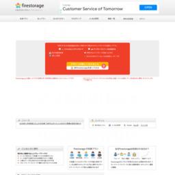 無料ファイル転送サービス 無料で出来るホームページ制作 システム開発ツールとフリー素材の Log House