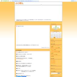 ふじぽんブログ