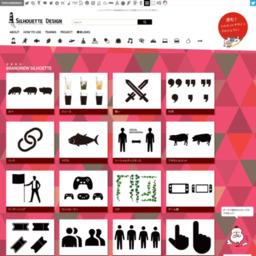 無料イラスト ロゴ 無料で出来るホームページ制作 システム開発ツールとフリー素材の Log House
