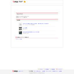 http://nicovip2ch.blog44.fc2.com/