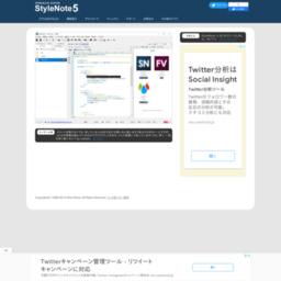 無料開発ソフト 無料で出来るホームページ制作 システム開発ツールとフリー素材の Log House