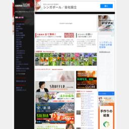 無料写真素材 無料で出来るホームページ制作 システム開発ツールとフリー素材の Log House
