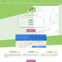 無料地図 無料で出来るホームページ制作 システム開発ツールとフリー素材の Log House