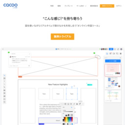 無料画像編集 作成ソフト 無料で出来るホームページ制作 システム開発ツールとフリー素材の Log House