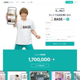 無料決済ツール 無料で出来るホームページ制作 システム開発ツールとフリー素材の Log House