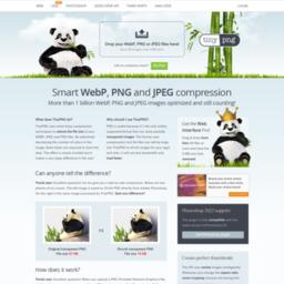 画像圧縮 無料で出来るホームページ制作 システム開発ツールとフリー素材の Log House