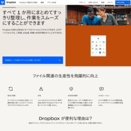 無料オンラインストレージ 無料で出来るホームページ制作 システム開発ツールとフリー素材の Log House
