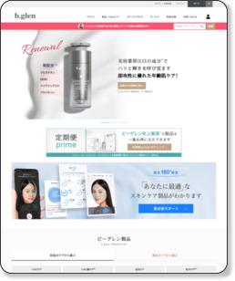 ビーグレン(b.glen)の公式通販サイトはこちら!