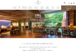 """北海道の素材を使用した個性的な建物は、世界的建築家・樋口裕康氏の設計。外観からも""""ひと味違うウェディング""""を感じさせます。"""