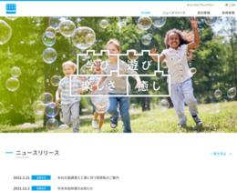 http://www.diablock.co.jp/