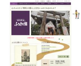 http://www.hakatamachiya.com/index.html