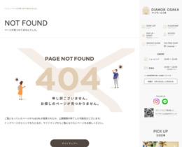 http://www.diamor.jp/index.html