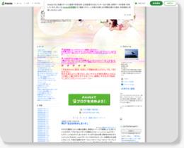 http://ameblo.jp/hikarinokomichi/