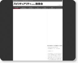 http://kamitonotaiwa.jpn.org/
