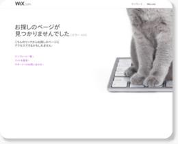 http://reikaido.com/index.html