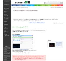 http://freesoft.tvbok.com/freesoft/dvd_copy/dvd_shrink.html