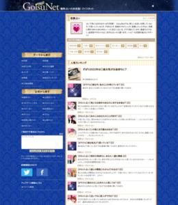 http://goisu.net/love.html