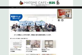マトメカフェ神田店