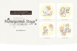 Honeycomb Stage