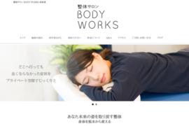 BODY WORKS 表参道
