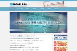 エアコン洗浄・修理・交換.com