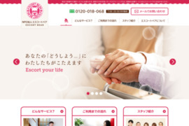 株式会社masuo