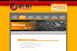 JETSET【ジェット・セット】