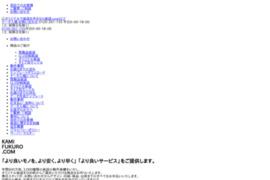 オリジナル紙袋を安く印刷・制作するなら紙袋.com