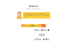 七五三撮影 Aimer-フォトスタジオ エメ