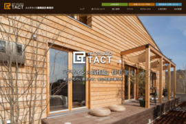 art studio TACT