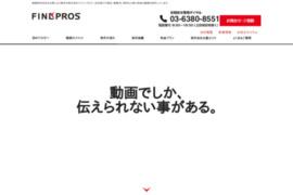 株式会社ファインプロス