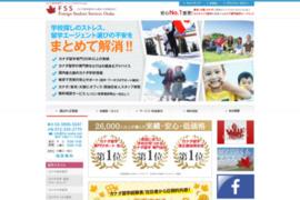FSS-Osaka