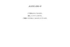 浩仁堂古書店