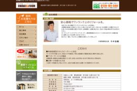 OWAKI HOME