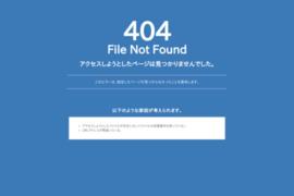 坂ノ上スタジオ