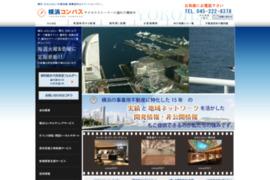 横浜コンパス