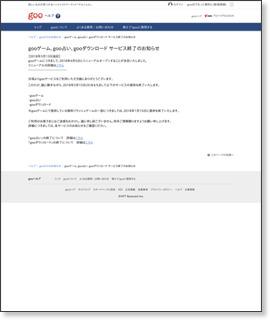 http://fortune.goo.ne.jp/okichichi/info/profile.html