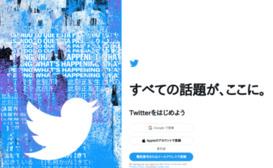 https://twitter.com/#!/3meigaku/